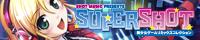 banner_supershot.jpg